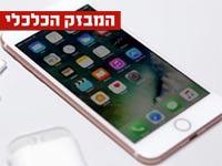 האייפון 7 מגיע לישראל בשבוע הבא - אלה המחירים