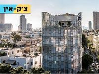 """מבנה יפיפה במיקום מנצח: מלון חדש בת""""א שמעורר הדים"""