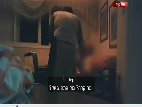 התעללות בקשישים מצלמה נסתרת / צילום: מהוידאו