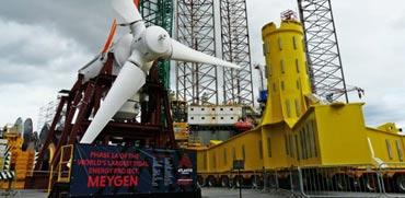 """חווה להפקת אנרגיה ירוקה מגלים גאות ושפל, טורבינה, MyGen / צילום: יח""""צ"""