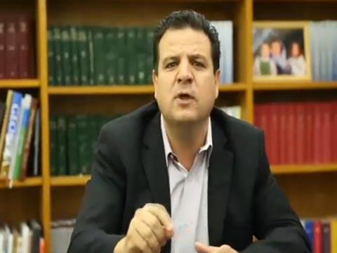 איימן עודה/ צילום: מתוך הוידאו