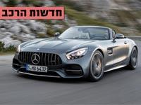 בקרוב בישראל: מרצדס מציגה 2 מכונית על חדשות ומרהיבות