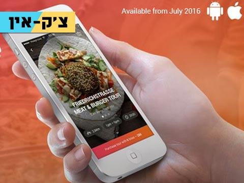 צק אין, אפליקציהbitemojo המלצת מסעדות  / צילום:יחצ
