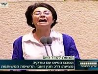 מהומת ענק בכנסת: חנין זועבי הורדה בכוח מדוכן הנאומים