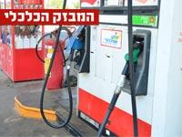 דוח חדש: נטל המס על הדלק בישראל - מהגבוהים ב- OECD