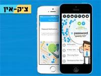 צפו: 6 אפליקציות שוות שכל מי שנוסע לחו