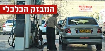 בשורה רעה לנהגים: מחירי הדלק עולים