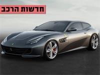 חדשות הרכב, פרארי GTC4 Lusso / צילום: יחצ