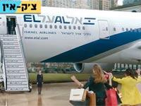 מטוסים חדישים ויעדים חדשים: לתייר הישראלי יש למה לצפות