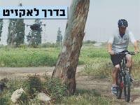צפו: פטנט ישראלי חדש לשוק שמגלגל מיליארדי ד' בשנה