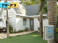 גן עדן תיירותי: מלון בוטיק במיקום מיוחד במינו בישראל