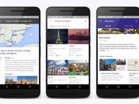 חדש: אפליקציית הטיולים החדשה של גוגל שכדאי להכיר