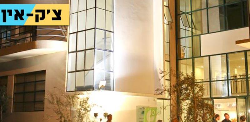 צק אין, מלון דיאגליב/ צילום: יחצ