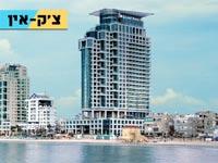 לבחור מלון בארץ: דירוג כוכבים חדש לבתי המלון בישראל