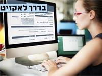 מוצר ישראלי חדש שמציע מהפכה בחיפוש העבודה