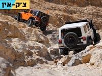 הרחק מכל כביש: טיול במסלול האתגרי והקשה ביותר בישראל