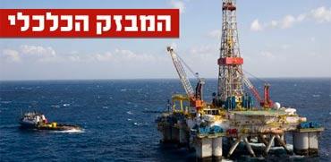 """גז ישראלי לאיטליה? מגעים להקמת צינור גז מ""""לוויתן"""""""