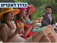 צפו: פיתוח ישראלי חדש מציע מהפכה בסרטוני הרשת