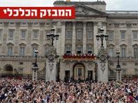 יום גורלי בממלכה: עיני העולם נשואות לבריטניה