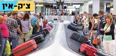 צפו: המצאה ישראלית תשים סוף לאובדן המזוודות בטיסות?