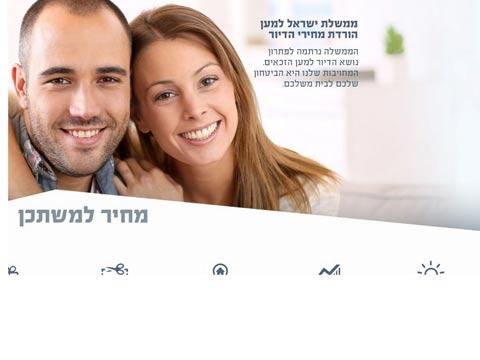 מחיר למשתכן/ צילום: צילום מסך אתר
