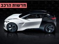 חברה ישראלית אלמונית עשויה לחולל מהפכה בעולם הרכב
