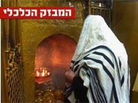 לשלם מס בעזרת השם: רשות המסים מתלבשת על הרבנים