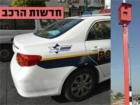 משטרת ישראל שיקרה? הסיפור המדהים על מצלמות המהירות