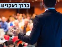 סוף למבוכה: מוצר ישראלי חדש פותר בעיה מטרידה במיוחד