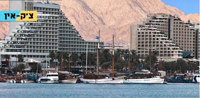 צ'ק אין, חופשה בישראל / צילום: Shutterstock א.ס.א.פ קרייטיב