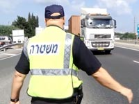 מבצע נגד חומרים מסוכנים בכבישים/ צילום: מהוידאו