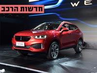 בקרוב על כבישי ישראל: דגמים שוברי שוק חדשים
