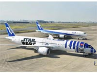 """בין נתב""""ג לטוקיו: נפתחו קוי טיסה חדשים בין ישראל ליפן"""