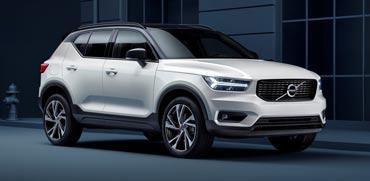 בקרוב על כבישי ישראל: רכב הפנאי החדש של Volvo