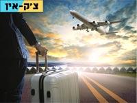 """מהפכה בנתב""""ג: חברות תעופה נוספות והמון יעדי טיסה חדשים"""