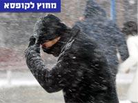 כך הפכה ישראל למובילה בעולם בטכנולוגיה לשליטה במזג האויר
