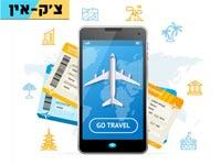 """צפו: אפליקציות שוות שיהפכו טיול בחו""""ל לחוויה בלתי נשכחת"""