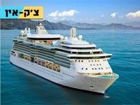 צפו: נחשפה ספינת התענוגות הגדולה והמפוארת ביותר בעולם