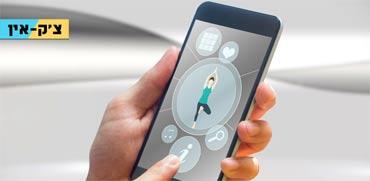 2 אפליקציות שוות להירגע איתן בזמן טיסה ובחופשה