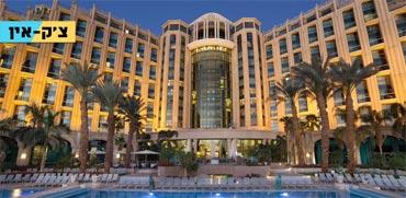 צפו: ביקור במלון שנחשב בעיני רבים לטוב ביותר באילת היום