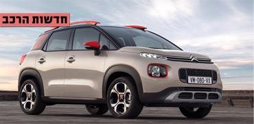 צפו: שחקן חדש ואטרקטיבי בשוק רכב הפנאי המשפחתיים