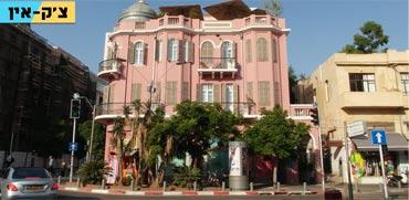 פיסת היסטוריה תל אביבית: ביקור במלון הותיק ביותר בעיר