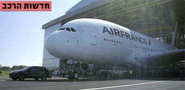 צפו: מה קרה כשרכב פנאי גרר את מטוס הנוסעים הגדול בעולם
