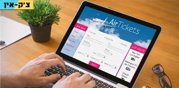 אתרים שכדאי להכיר: מוזלים מחירי טיסות בעשרות אחוזים
