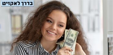 מסלול עוקף בנק לגייס ולהלוות כסף: אתר ישראלי שצובר תאוצה