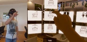 קונים דירה? צפו בה קודם במשקפי מציאות מדומה