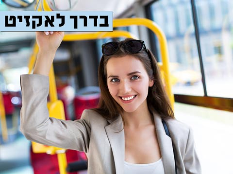 Frauen im bus kennenlernen