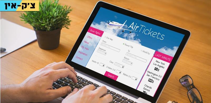 צ'ק אין, טכנולוגיה הזמנת טיסות/ צילום: שאטרסטוק