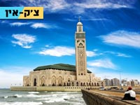 שם: צ'ק אין, חופשה במצרים/ צילום: שאטרסטוק