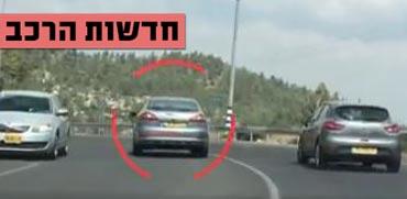 חדשות הרכב,שומרי הדרך, עקיפה מסוכנת/ צילום : מתוך הוידאו שומרי הדרך